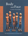 Body and Face in Chinese Visual Culture. Hung Wu, Katherine R. Tsiang.