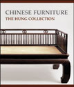 Chinese Furniture: The Hung Collection (2 Volumes). Robert Hatfield Ellsworth.