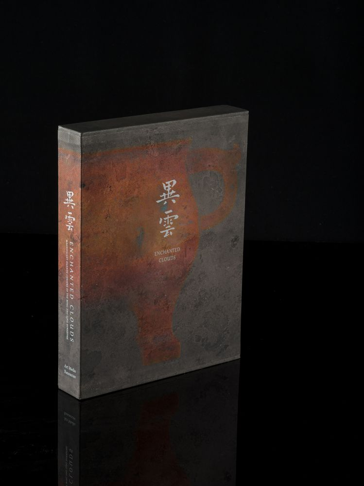 异云-明清宣德炉集珍Enchanted Clouds. Li Jie Chen Weijun, Tao Wang.
