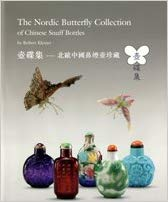 The Nordic Butterfly Collection of Chinese Snuff Bottles - 2 Volume Set. Robert Kleiner.