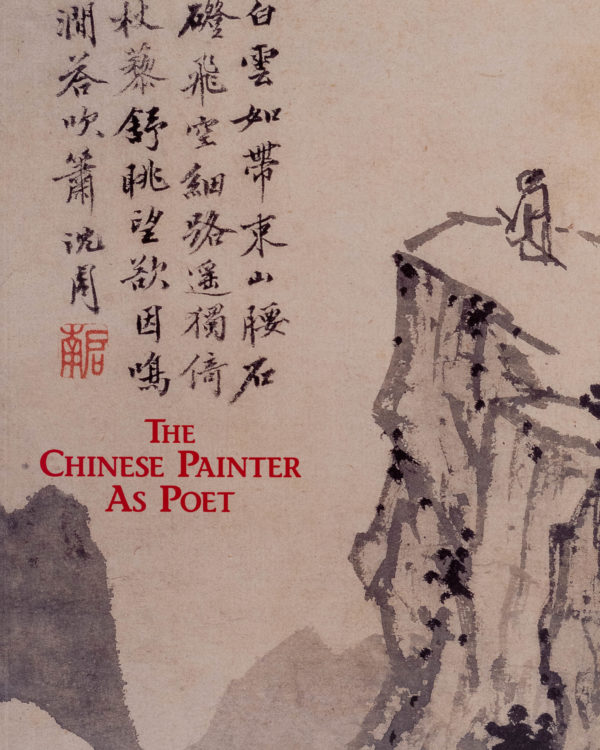 The Chinese Painter As Poet. Jonathan Chaves.