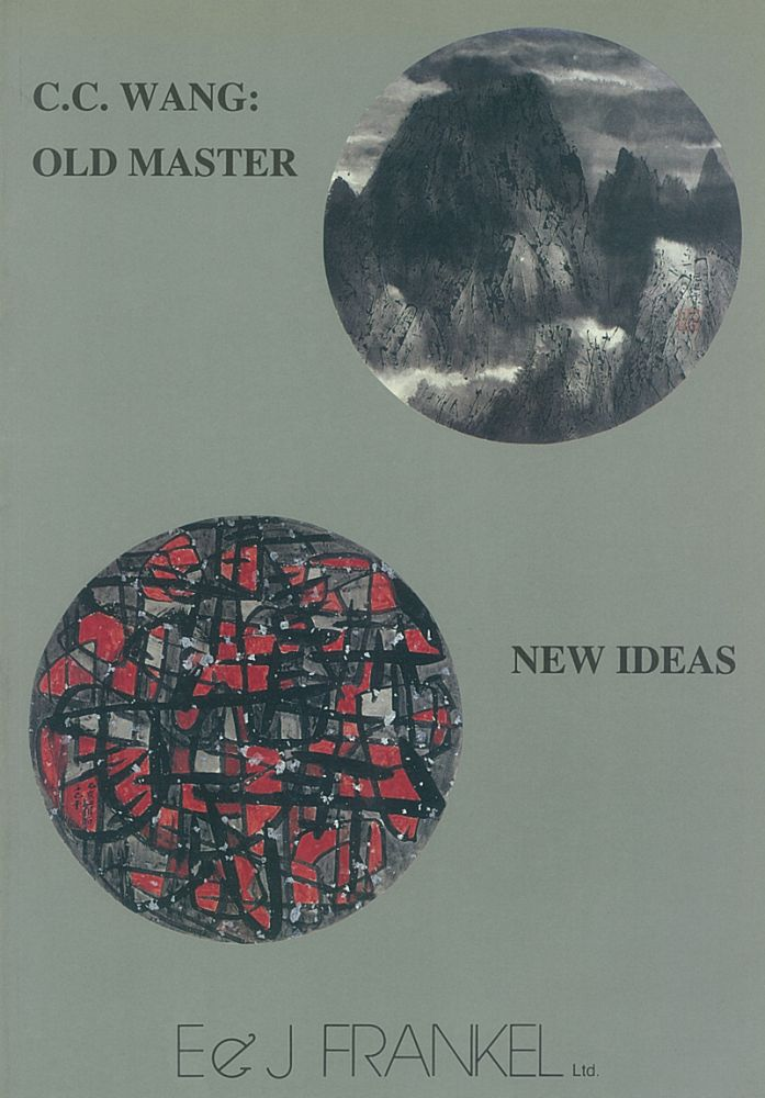 Old Master New Ideas CC Wang. E, J Frankel.