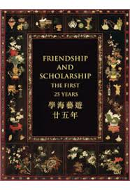 Friendship and Scholarship: The First 25 Years. Peter Y. K. Lam.