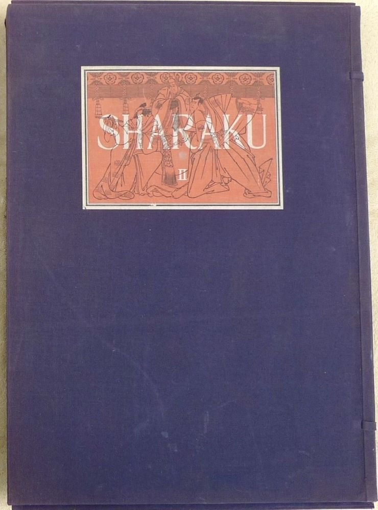 SHARAKU: A COMPLETE COLLECTION VOLUME 2 REPRODUCTION BY THE ADACHI INSTITUTE OF WOODCUT PRINTS. ADACHI TOYOHISA.