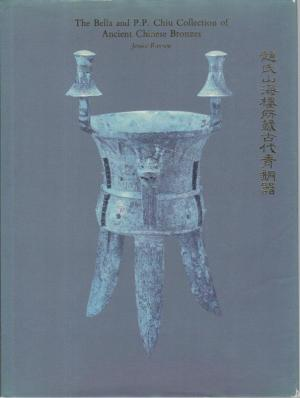 The Bella and P.P. Chiu Collection of Ancient Chinese Bronzes. Jessica Rawson.