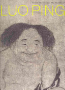 Eccentric Visions: The Worlds of Luo Ping. Alfreda Murck Kim Karlsson, Michele Matteini.