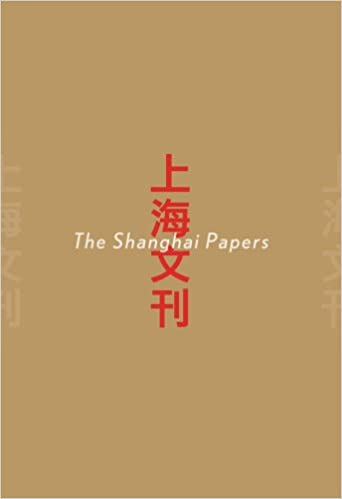 The Shanghai Papers. Julian Heynen Annette Balkema, Xiang Liping, Zhang Qing.