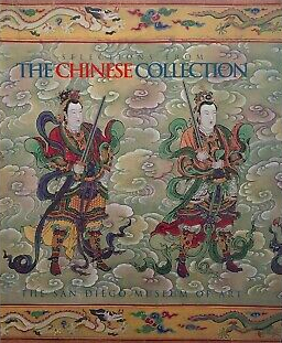 San Diego Museum of Art: Selections from the Collection of Chinese Art. Yu Sung.