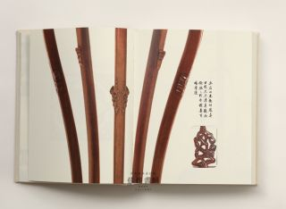 木趣居:家具中的嘉具【Books from Asia】The Best of The Best:The MQJ Collection of Ming Furniture