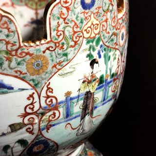A Culture Revealed: Kangxi-Era Chinese Porcelain from the Jie Rui Tang Collection