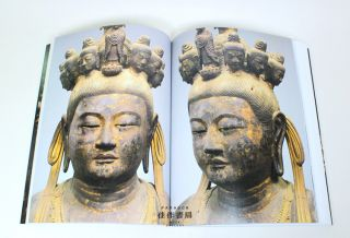 【Books from Asia】仁和寺と御室派のみほとけ:天平と真言密教の名宝Treasures from Ninnaji Temple and Omuro