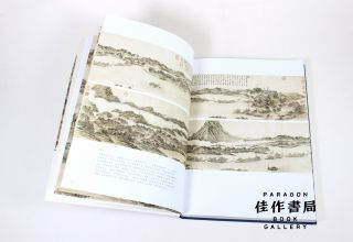 【Books from Asia】行箧随行Traveling with Art: Painting and Calligraphy Accompanying the Qianlong Emperor's Southern Tours