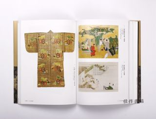 【Books from Asia】名作誕生:つながる日本美術Echoes of a Masterpiece: The Lineage of Beauty in Japanese Art