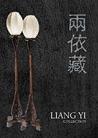 Liangyi Collection. Curtis Evarts