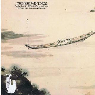 Chinese Paintings Tuesday June 17 1980 Sotheby's Parke Bernet Inc New York. Sotheby's Parke...