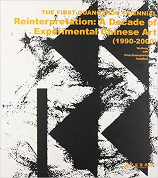 The First Guangzhou Triennial - Reinterpretation: A Decade of Experimental Chinese Art...