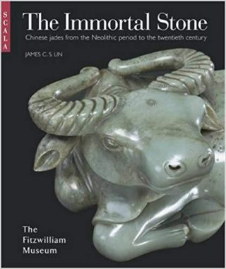 The Immortal Stone. James C. S. Lin
