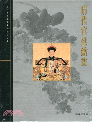 清代宮廷繪畫14: Paintings by the Court Artists of the Qing Dynasty. Palace...