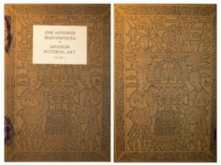 One Hundred Masterpieces of Japanese Pictorial Art Volume 1&2. The Shimbi Shoin