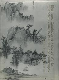 Illustrated Catalogue of Selected Works of Ancient Chinese Painting and Calligraphy Vol. 1. Group...