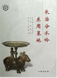 长治分水岭东周墓地Changzhi Fen Shui Li Dongzhou Mu Di. Institute of Archeology of...