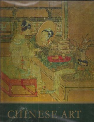Chinese Art: Painting, Calligraphy, Stone Rubbing, Wood Engraving. Roger Goepper Werner Speiser,...