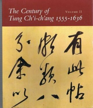 The Century of Tung Ch'i- ch'ang 1555-1636 Vol 2. Wai-Kam Ho, the Nelson-Atkins Museum of Art