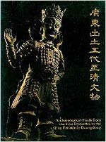 Archaeological Finds from the Five Dynasties to the Qing Periods in Guangdong. Chinese University...