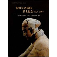 Report on Archaeological Researches of the Qin Shihuang Mausoleum Precinct (2001-2003