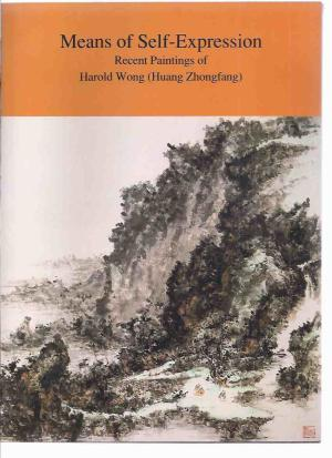 Means of Self-Expression: Recent Paintings of Harold Wong (Huang Zhongfang). Catherine Maudsley