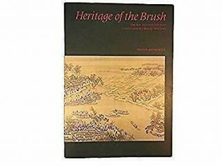 Heritage of the Brush: The Roy and Marilyn Papp Collection of Chinese Painting. Ju-Hsi Chou James...