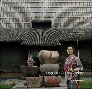 Hung Liu: Great Granary. Wu Hung