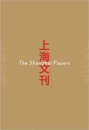 The Shanghai Papers. Julian Heynen Annette Balkema, Xiang Liping, Zhang Qing
