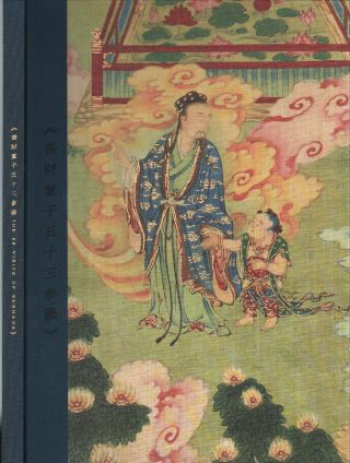 The Life of Buddha Sakyamuni and the 53 Visits of Sudhana (2 Volumes in Sleeve